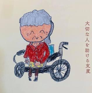 男の介護教室の写真.jpg